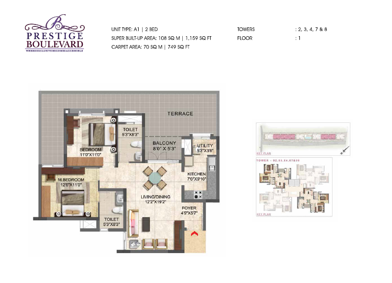 1159 sqft floorplan